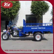 Beauty design three wheel cargo motorcycle