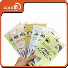 Elegant printing custom paper screen protector packaging