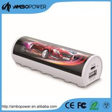 custom power bank charger 2600mah