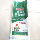 custom pp woven fertilizer bag with bopp laminated