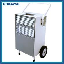 36L/D Commercial dehumidifier air dryer