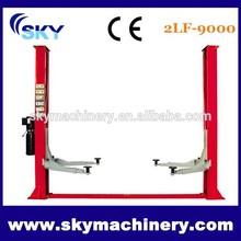 2015 alibaba China supplier auto lift for car /car lift hoist /hydraulic lift for car wash