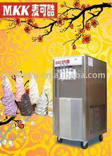 2015 long soft ice cream making machine with 32cm ice cream
