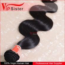 Free Dry Long Lifetime top 100% 5a body brazilian human hair extension