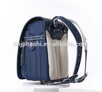 BL.RS.0031 school bags/rivet back school bag /fashionable pu school bag/Polyurethane bag /