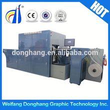 2015 Digital Business Card Printing Machine Price