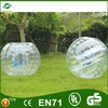 Easily inflatable PVC inflatable bubble ball,plastic pit ball bubble ball,giant inflatable soccer ball