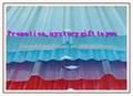 """2031- edificio luce"""" tempo""""tetto materiale della parete mattonelle di illuminazione diurna"""