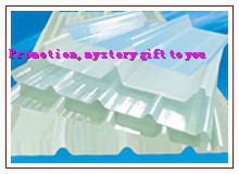 """2033-Light building 'all weather"""" roof wall material&factory price"""