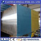 1.2343 sheet metals
