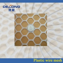 Large search white extruded plastic poultry breeding nets