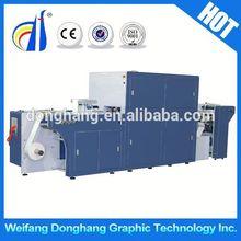Digital Film Printing Machine