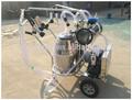 milch maschine portable melkmaschine kamelmilch