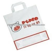 HDPE OEM Custom Printed Loop Handle Plastic Carrier Shopping Bag