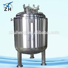 Sanitary food processing newest natural gas storage tank/used lpg storage tanks for sale
