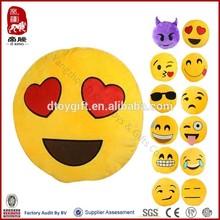 Emoticon yellow round cushion pillow ICTI Sedex BSCI audit factory soft toy emoji plush emoji pillow