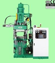 liquid silicone rubber injection molding machine