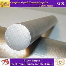 China supply industrial aluminium rod