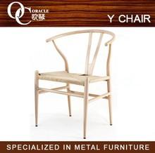 Modern Dining Room Chair Wood Grained Wegner Metal Wishbone Y Chair