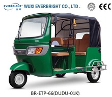 tricycle adult three-wheeled motorcycle with EEC,CE,EC