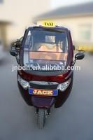 2015 new bajaj three wheel motorcycles motor tricycle