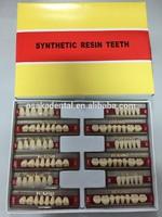 CE,ISO Three Layer Dental False Teeth/Dental Synthetic Teeth/Dental acrylic resin teeth