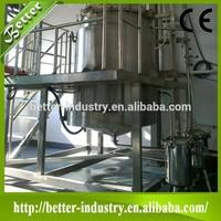 500Liters Essential Citronella oil Steam Distillation Machine/Equipment