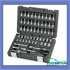 """61pc 1/4""""dr. Mechanics Tool Set Tool Kit, Socket Set"""
