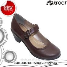 Wholesale 2015 popular comforatble heel fashion woman dress shoe