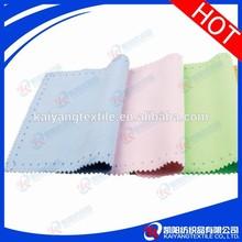 Multi-color fleece jewel music instrument polishing cloth ultrasonic edged
