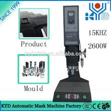 Plastic Ultrasonic Welding Machine