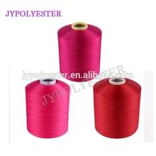 polyester dty yarn(dty polyester textured yarn)