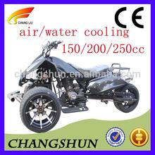 250cc three wheel atv trike for adult