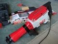 mp2595a 1600w eléctrico jack hammer