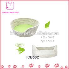 Pet Basket Cat bed
