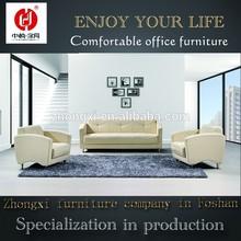 deri ofis kanepe kullanılan deri kanepe doğa tarzı kanepe özelleştirilebilir ofis mobilyaları