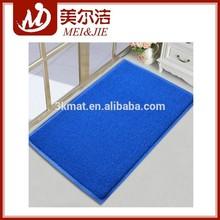 PVC Plain Door Mats with Best Price