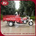 guangzhou fábrica boa qualidade de triciclo moderno
