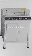 electric guillotine/program control paper cutter