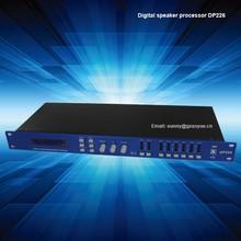 High power outdoor stage digital speaker processor DP226