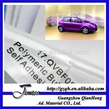 printable pvc vinyl wrap gloss car