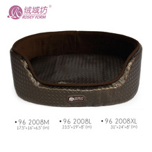 ODM & OEM leather round funny dog bed