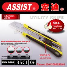 08G-H1 Utility Knife Cutter, paper Cutter Knife