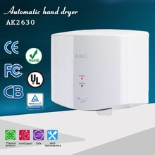 wall mounted jet air automatic infrared sensor hand dryer suppliers in dubai