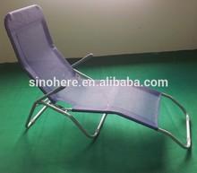 Aluminum sleeping chaise lounge ER5017