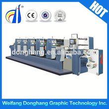 520mm Self Adhesive Aluminum Foil Label Printing Machine