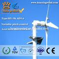 5kw de paso variable de mcs, ce estándar iec61400-2 pequeña turbina de viento