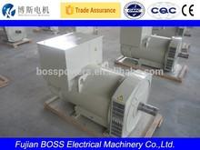 china suppliers BOSS 314C 200KW Stamford brushless generator