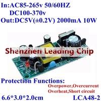 ac-dc switching power supply module ac 120v 130v 150v 220v 230v to 5v dc 2A 2000W step down voltage regulator