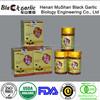 low-price,90pills/ bottle/4.02 USD,black garlic soft capsules